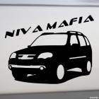 Decal Chevrolet Niva Mafia
