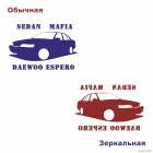 Decal Daewoo Espero Sedan Mafia