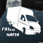Decal Gaz Gazelle Mafia