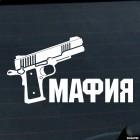 Decal Mafia and gun