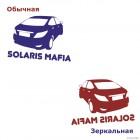 Decal Hyundai Solaris Mafia