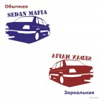 Decal 2115 Lada Samara Sedan Mafia
