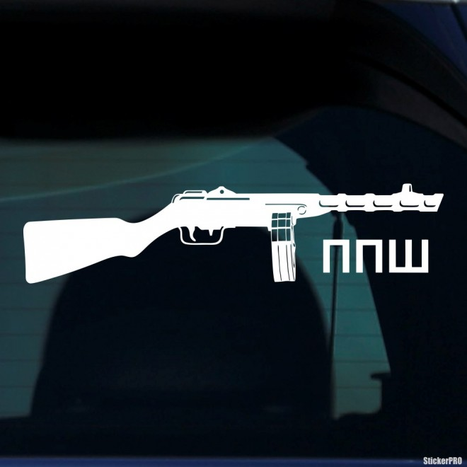 Decal PPSh-41 Shpagin machine pistol