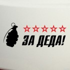 Decal For Grandfather! Grenade with 5 red stars