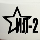 Decal Star labeled IL-2 aircraft