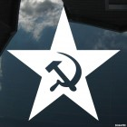 Decal A star with a hammer and sickle 2