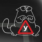Decal Simon's Cat on its hind legs with a sign