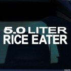 Decal 5.0 liter rice eater JDM