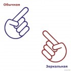Decal gesture pointing finger JDM
