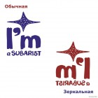Decal I'm a Subarist JDM