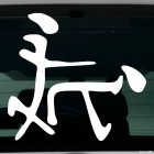 Decal hieroglyph JDM stile