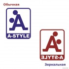 Decal A-Style
