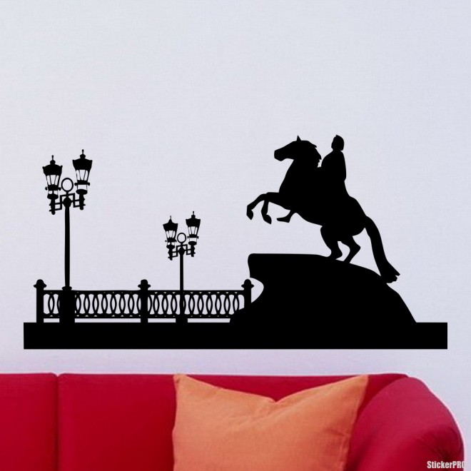 Decal St. Petersburg Bronze Horseman