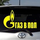 Decal Gazprom