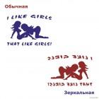 Decal I like girls that like girls!