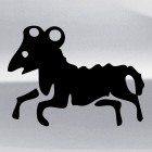 Decal Astrological sign Aries (v.I)