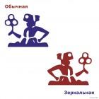 Decal Astrological sign Virgo (v.I)