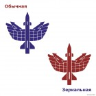 Decal Air Defense forces Russia Logo