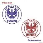 Decal Air Defense forces Russia Chevron
