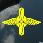 Decal Air Force Russia Propeller and wings Logo