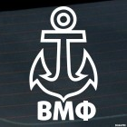 Decal Anchor Navy 2