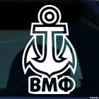 Decal Anchor Navy