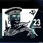 Decal February 23 Soviet Union Navy, sailor and flag