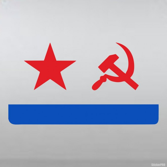 Decal Navy Flag of the Soviet Union with a star, the hammer and sickle 2
