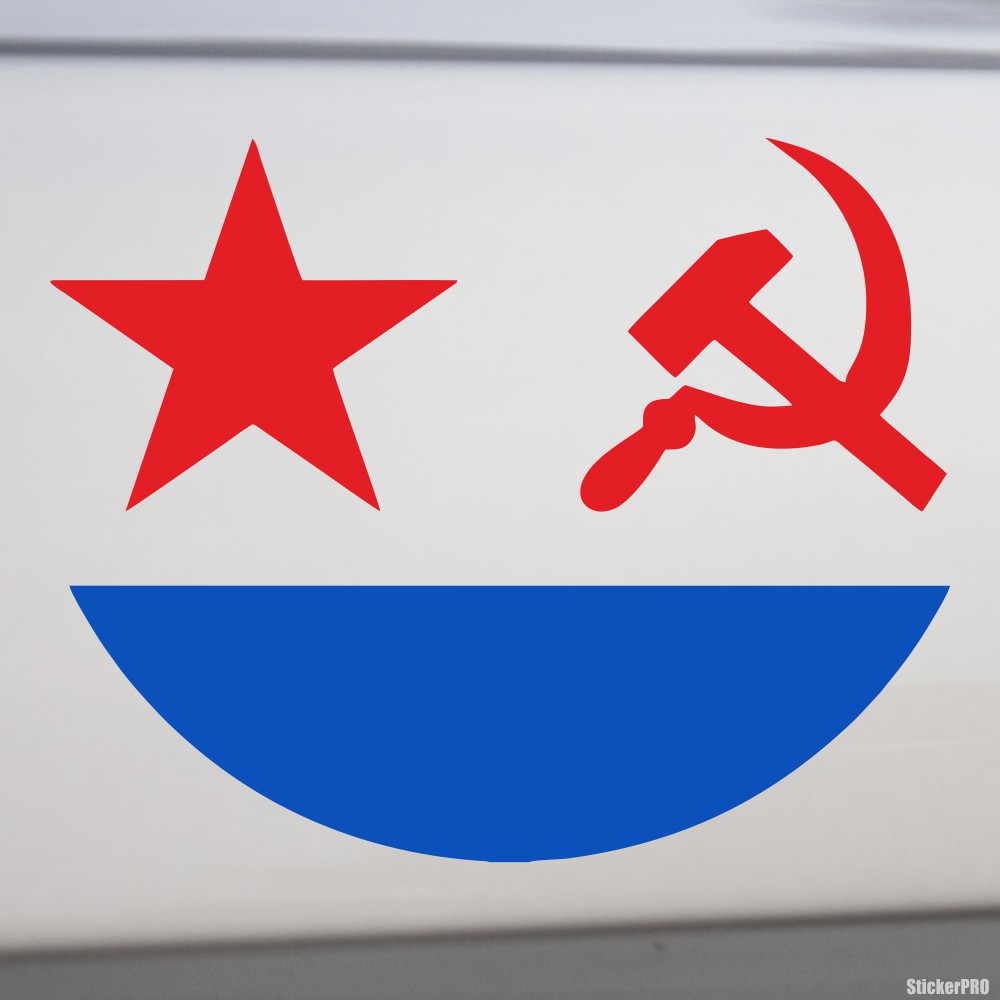 Decal Navy Flag Of The Soviet Union With A Star The Hammer And