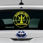 Decal Air Defense forces Novorossia