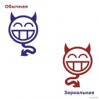 Decal smiley devil with horns and a tail