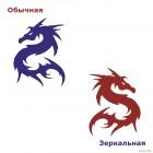 Decal Dragon 21