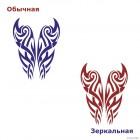 Decal celtic pattern ornament tattoo 10