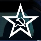 Decal star USSR