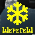 Decal Sheregesh snowflake, winter sports
