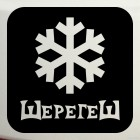 Decal Sheregesh snowflake, extreme winter sports