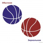 Decal basketball ball 3