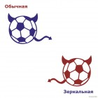 Decal soccer ball with horns and a tail