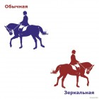 Decal show jumping horse and rider move slowly, equestrian sport