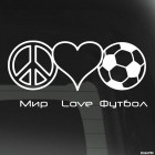 Decal peace, love, soccer