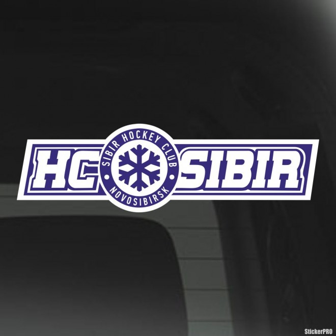 Decal SIBIR Hockey Club Novosibirsk logo snowflake, with the substrate