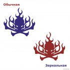 Decal women's skull and crossbones with flames