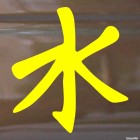 Decal Chinese hieroglyph Confucianism